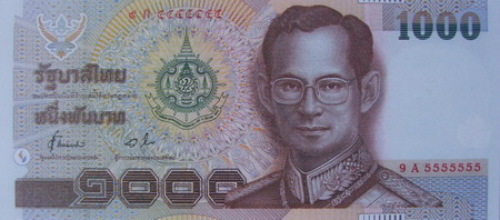 Commemorative banknote of HM. King Rama 9's 6th Cycle Birthday Anniversary front