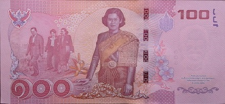 Commemorative Banknote of HRH. Princess Sirindhorn's 5 Cycle Birthday Anniversary back