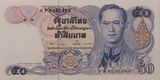 commemorative banknote on the occasion of the Princess Mom's 90th year birthday celebration